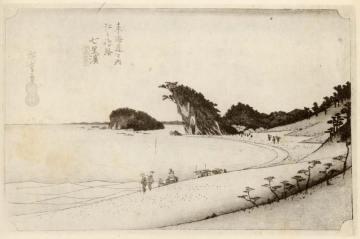 hiroshige beach