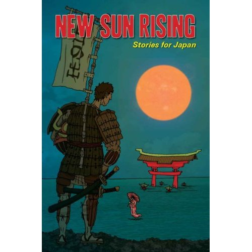 New Sun Rising—Stories For Japan